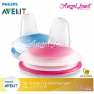 image of Philips Avent Sip, No Drip Cup Replacement Mix (Blue/Pink) 7oz SCF252/00