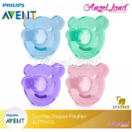 image of Philips Avent Soother Bear Shape Mix Colour 3m+ 2pc/pack (SCF194/03)