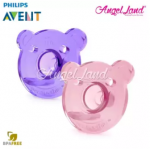 Philips Avent Soother Bear Shape Mix Colour 3m+ 2pc/pack (SCF194/03)