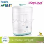 Philips Avent 2 in 1 Steriliser - SCF922/01 + FOC Thermos Flask (Random Color)