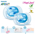 Philips Avent Soother UltraSoft 6-18M SCF222/23 (Twin Pack)