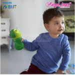 Philips Avent Straw Cup Dinosaur 10OZ - SCF798/00