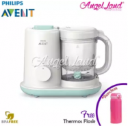 image of Philips Avent Essential Baby Food Maker SCF862/01 + FOC Thermos Flask (Random Color)