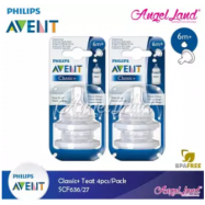 image of Philips Avent Classic+ Teats (4Pcs/Pack) -SCF636/27 - 6m+ (Y)