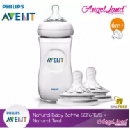 image of Philips Avent Natural Bottle 11oz / 330ml Single Pack - SCF696/13 + Natural Teat (2pcs/pack) -Single Bottle + SCF656/23 (6m+ Y)