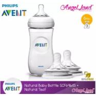 image of Philips Avent Natural Bottle 11oz / 330ml Single Pack - SCF696/13 + Natural Teat (2pcs/pack) -Single Bottle + SCF654/23 (6m+ 3h)