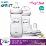 Philips Avent Natural Bottle 330ml Twiin Pack (Extra Soft Teat)-SCF696/23 + Natural Teat (2pcs/pack) -Twin Bottle + SCF655/23 (3m+ Vari)