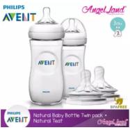 image of Philips Avent Natural Bottle 330ml Twiin Pack (Extra Soft Teat)-SCF696/23 + Natural Teat (2pcs/pack) - Twin Bottle + SCF653/23 (3m+ 2h)