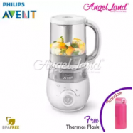 image of Philips Avent 4-in-1 Healthy Baby Food Maker SCF875/01 + FOC Thermos Flask (Random Color)