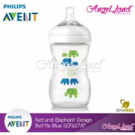 image of Philips Avent SCF627/17 Elephant Design Bottle + Pacifiers (Multicolor)