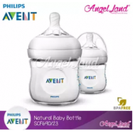 image of Philips Avent Natural Bottle 4oz/125ml Twin Pack (Clear)