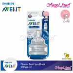 Philips Avent Classic+ Teats (2Pcs/Pack) - SCF635/27 - 3m+ (Variable)
