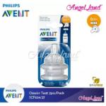 Philips Avent Classic+ Teats (2Pcs/Pack) - SCF634/27 - 6m+ (4h)