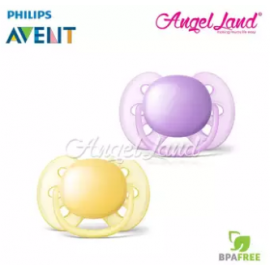 image of Philips Avent Ultra Soft Pacifier 0-6 Months Soother (SCF210/21) - Purple & Yellow