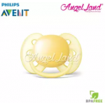 Philips Avent Ultra Soft Pacifier 0-6 Months Soother (SCF210/21) - Purple & Yellow