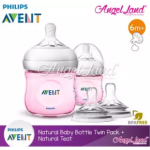 [Best Buy For 2x] Philips Avent Natural Bottle 4oz/125ml Twin Pack (Pink) - SCF691/23 + Philips Avent Natural Teat - Bottle 4oz/125ml + SCF656/23