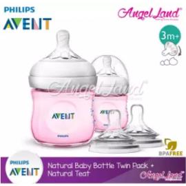 image of [Best Buy For 2x] Philips Avent Natural Bottle 4oz/125ml Twin Pack (Pink) - SCF691/23 + Philips Avent Natural Teat -Bottle 4oz/125ml + SCF655/23