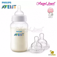 image of Philips Avent Classic Plus Anti Colic 330ml/11oz (3m+) Single Pack SCF566/17 + Philips Avent Classic+ Teat - Bottle 330ml & Teat SCF635/27