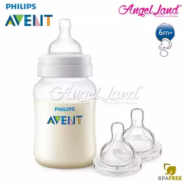 image of Philips Avent Classic+ Anti Colic (1m+) 260ml/9oz Single Pack SCF563/17 + Philips Avent Classic+ Teat - Bottle 260ml & Teat SCF636/27