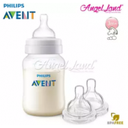 image of Philips Avent Classic+ Anti Colic (1m+) 260ml/9oz Single Pack SCF563/17 + Philips Avent Classic+ Teat -Bottle 260ml & Teat SCF635/27
