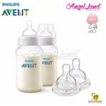 Philips Avent Classic Plus Anti Colic 330ml/11oz (3m+) Twin Pack SCF566/27 + Philips Avent Classic+ Teat -Bottle 330ml & Teat SCF635/27
