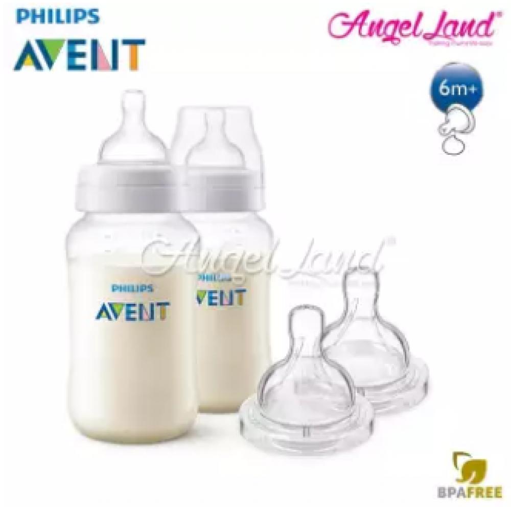 Philips Avent Classic Plus Anti Colic 330ml/11oz (3m+) Twin Pack SCF566/27 + Philips Avent Classic+ Teat - Bottle 330ml & Teat SCF636/27