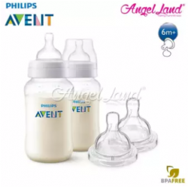 image of Philips Avent Classic Plus Anti Colic 330ml/11oz (3m+) Twin Pack SCF566/27 + Philips Avent Classic+ Teat - Bottle 330ml & Teat SCF636/27