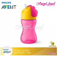image of Philips Avent Straw Cup Dinosaur 10OZ - SCF798/00 - Pink