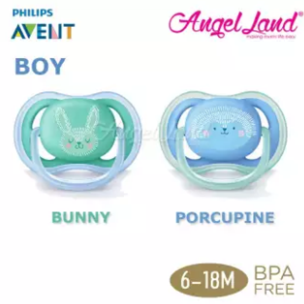 Philips Avent Berry Soother (Twin Pack) - Bunny/Porcupine 6-18m - SCF344/22