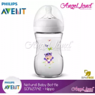 image of Philips Avent Natural Bottle Decorated Bottle 9OZ/260ML (Single Pack) - Hippo - SCF627/41