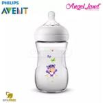 Philips Avent Natural Bottle Decorated Bottle 9OZ/260ML (Single Pack) - Hippo - SCF627/41