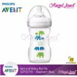 Philips Avent Natural Bottle Decorated Bottle 9OZ/260ML (Single Pack) - Elephant Boy - SCF027/13