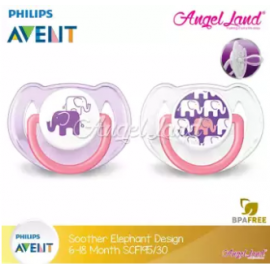 image of Philips Avent Soother Elephant Design Soother Set of 2 SCF195/30