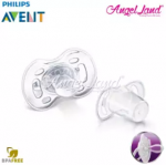 Philips Avent Soother Elephant Design Soother Set of 2 SCF195/30