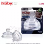 Nuby Comfort Silicone Bottle Replacement - Spout (6M+)