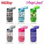 Nuby Flip-it Active (Tritan) Thin Straw Sport Bottle 12oz/360ml (18m+) NB1289 - Green Bears