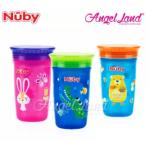 Nuby 360 Wonder Cup 10oz/300ml (12m+) NB10411 - Blue Bear