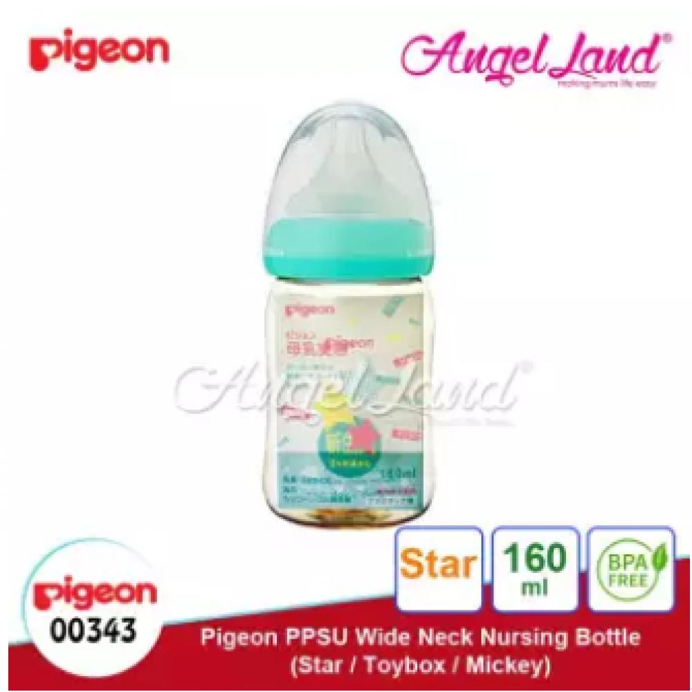 Pigeon Nursing Bottle PPSU Wide Neck 160ml (SS size, 0month+) - Star 00343