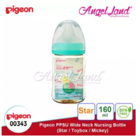 image of Pigeon Nursing Bottle PPSU Wide Neck 160ml (SS size, 0month+) - Star 00343