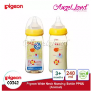 image of Pigeon Nursing Bottle PPSU Wide Neck 240ml (M size, 3month+) - Animal 00342