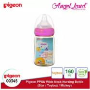 image of Pigeon Nursing Bottle PPSU Wide Neck 160ml (SS size, 0month+) - Toybox 00345