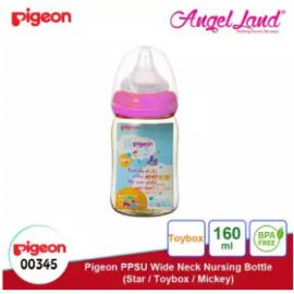 image of Pigeon Nursing Bottle PPSU Wide Neck 160ml (SS size, 0month+) - Toybox 00345