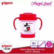 image of Pigeon Japan Mag Mag Straw Cup 160ml Mickey - 13720