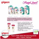Pigeon Nursing PPSU Bottle Wide Neck 160ml Mickey -26631