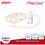 image of Pigeon Nose Cleaner, Tube Type -10839
