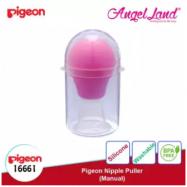 image of Pigeon Nipple Puller-16661