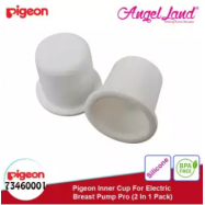 image of Pigeon Inner Cup for Electric Breast Pump Pro (New) 73460001