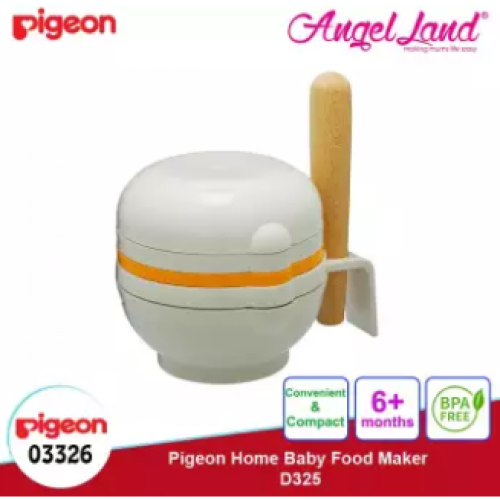 Pigeon Home Baby Food Maker -03326