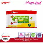 Pigeon Hand & Mouth Wet Tissues, 60's 11803