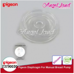 Pigeon Diaphragm for Manual Breast Pump (New) 73790030